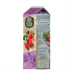 Удобрение Любо Зелено для Клубники и ягод 1л