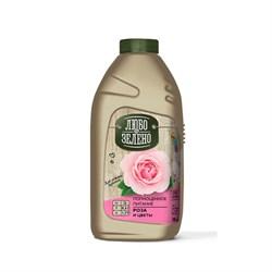 Удобрение Любо Зелено для Роз и цветов 0,5л