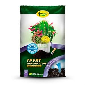 Грунт Цветочное счастье для кактусов 2л