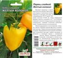 Перец Желтый колокол