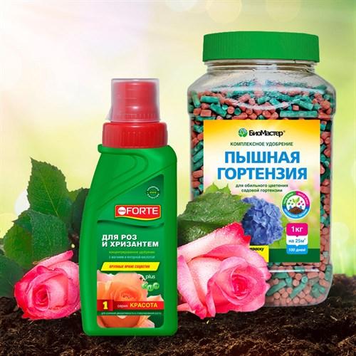 Для садовых цветов
