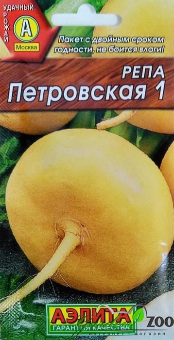 Репа Петровская 1 - фото 20069