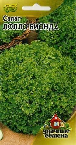 Салат Лолло Бионда листовой,зеленый