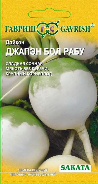 Дайкон Джапэн Бол Рабу