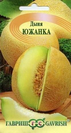 Дыня Южанка