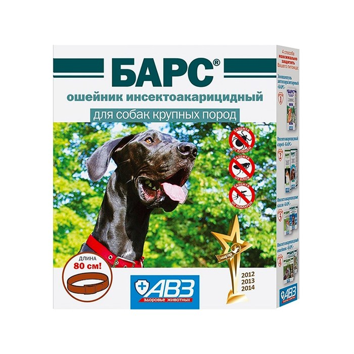 Ошейник БАРС от блох для собак крупных пород