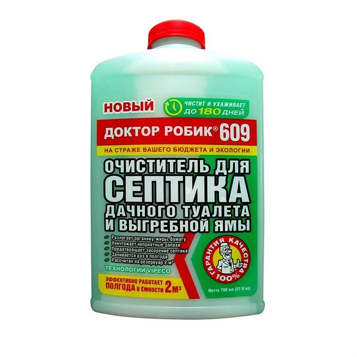 Доктор Робик 609 очиститель для септика и дачного туалета