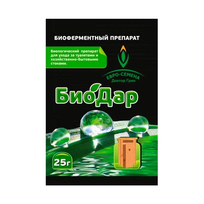 БиоДар 25г пакет