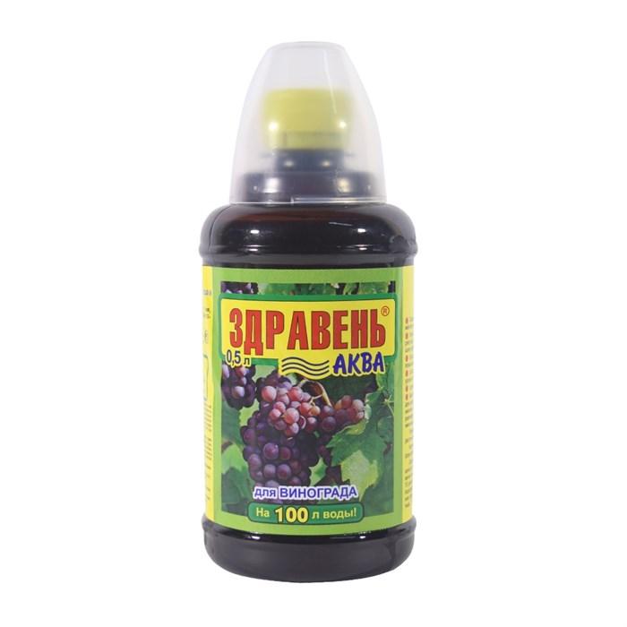 Удобрение Здравень Аква для винограда