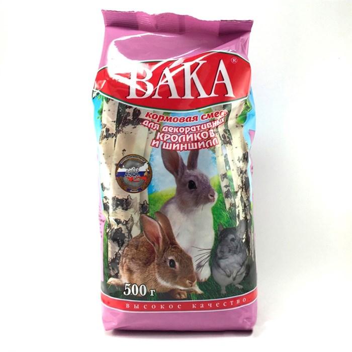 Корм ВАКА для шиншил и кроликов