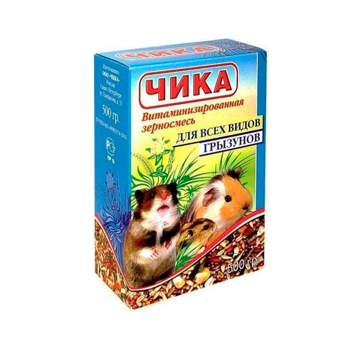 Корм ЧИКА для грызунов 500г витаминизированный