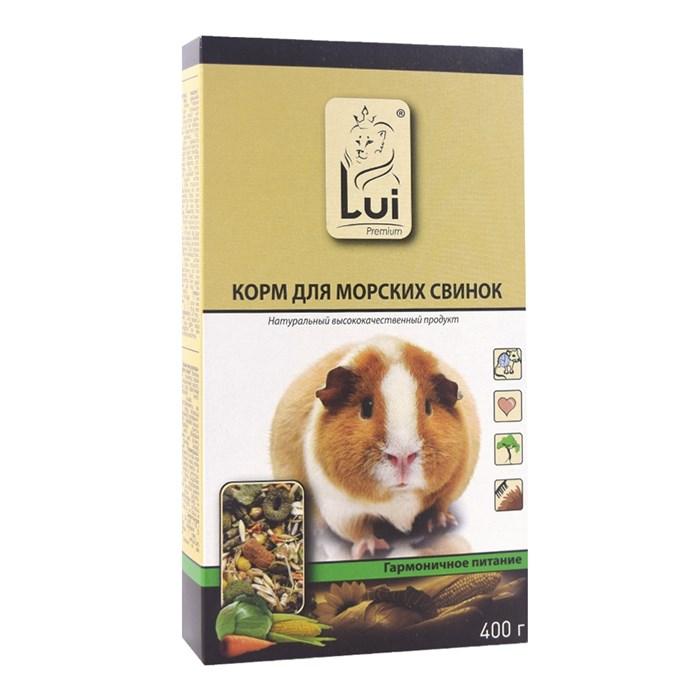КОРМ Луи для морских свинок
