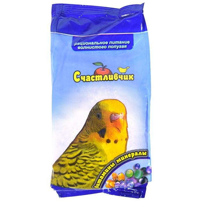 Корм СЧАСТЛИВЧИК для попугаев (витамин+минерал) 350гр