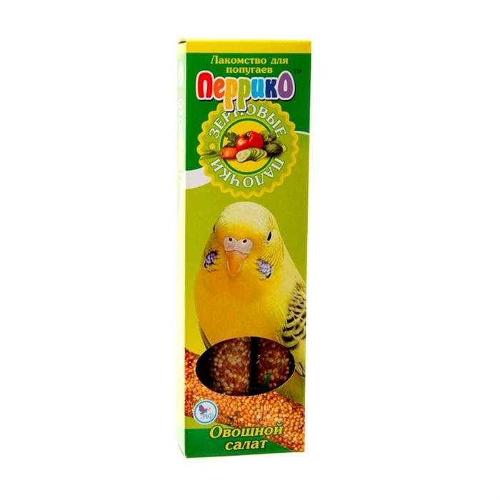 Зерновые палочки ПЕРРИКО для попугаев Овощной салат