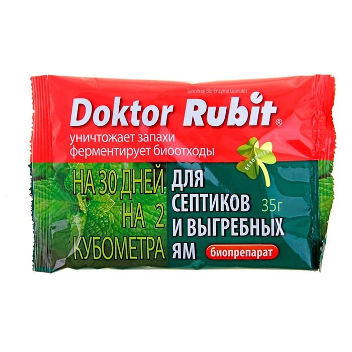 Доктор Рубит для выгребных ям и септиков