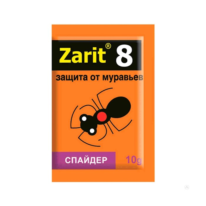 Зарит Спайдер защита от муравьев