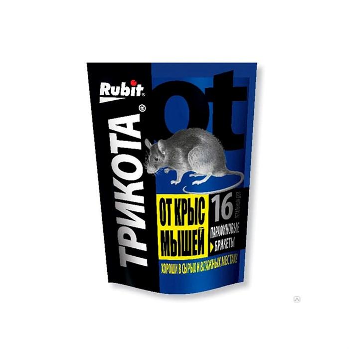 Рубит ТриКота 16 доз парафиновый брикет 160г