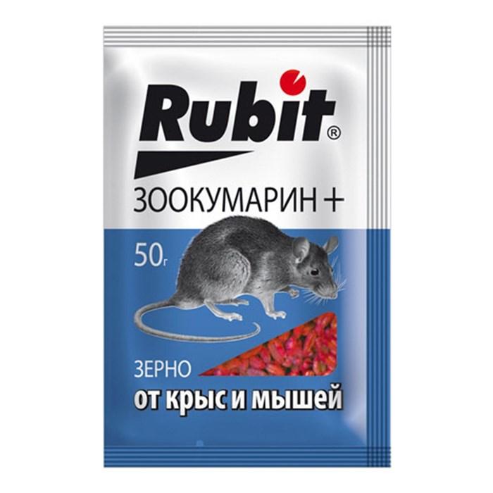 РУБИТ ЗООКУМАРИН+ ЗЕРНО 50Г