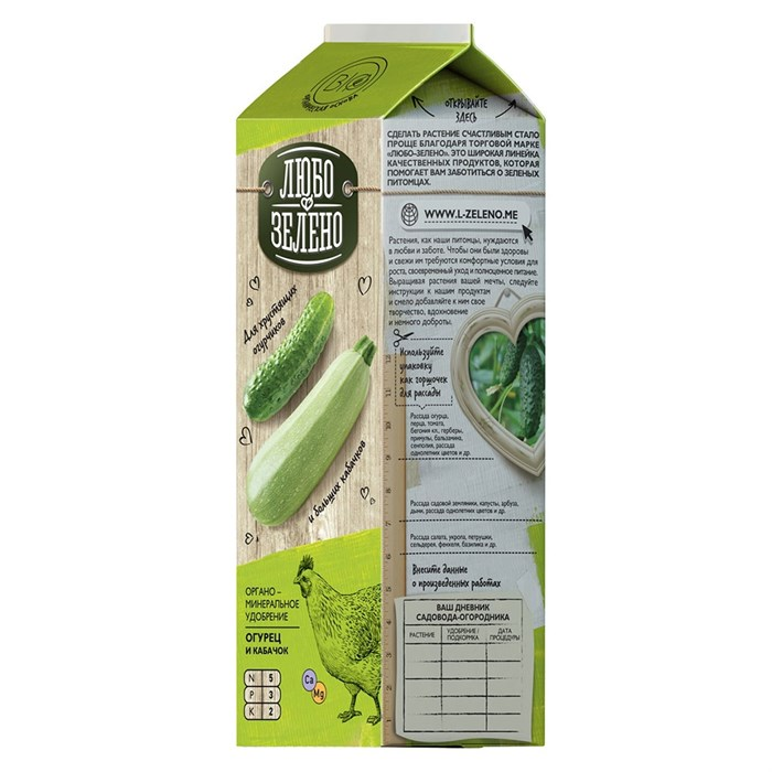 Удобрение Любо-Зелено для Огурцов и кабачков 1л