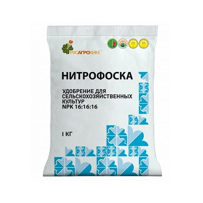 Удобрение Сотка Нитрофоска 1кг пакет