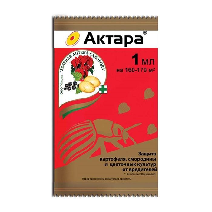 АКТАРА-1мл ампула