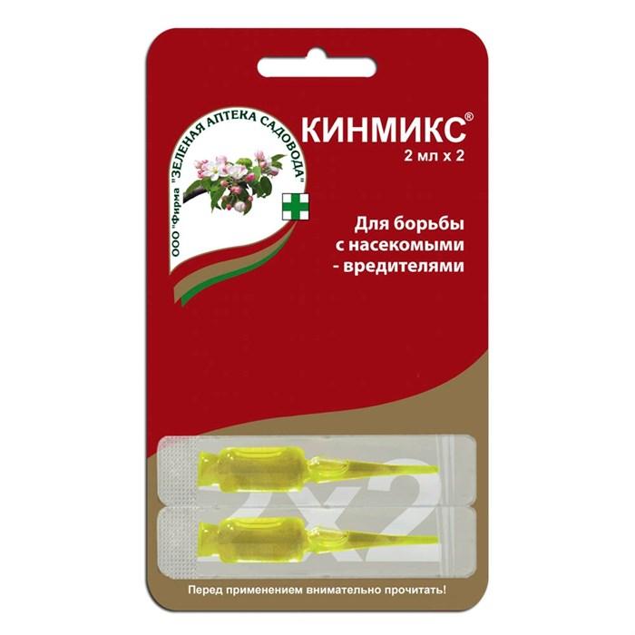 Кинмикс 2*2мл