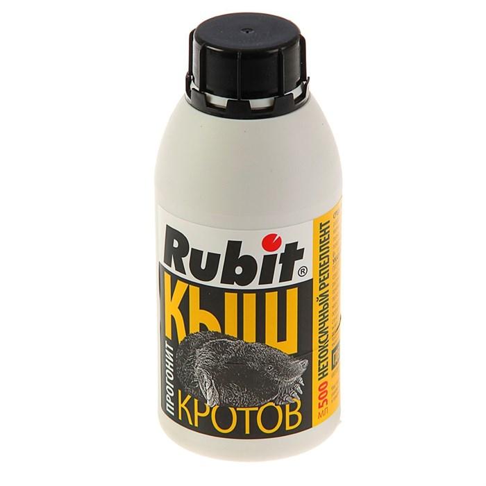 Рубит КЫШ 0,5л от кротов