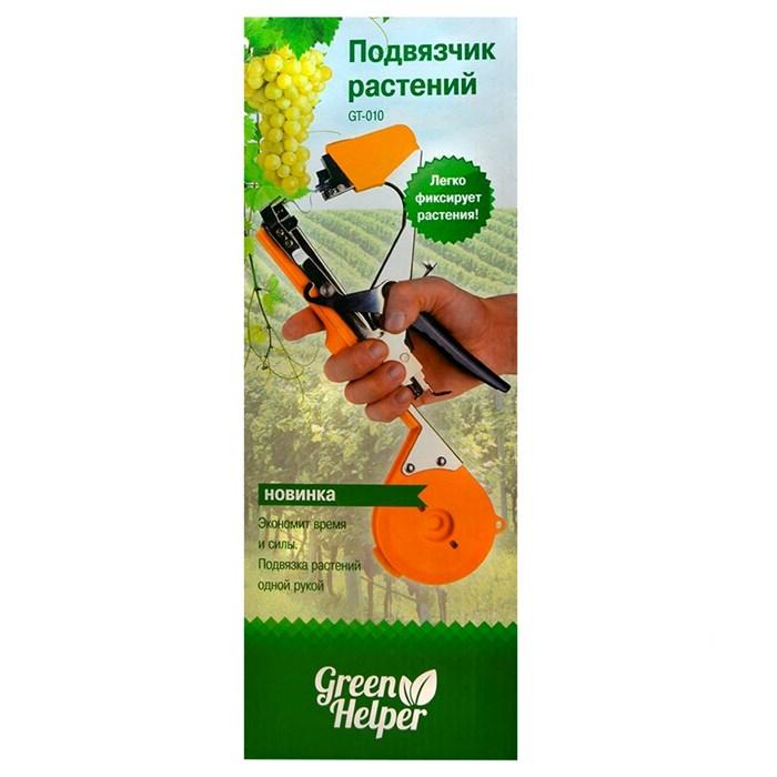 Подвязчик растений GT-010