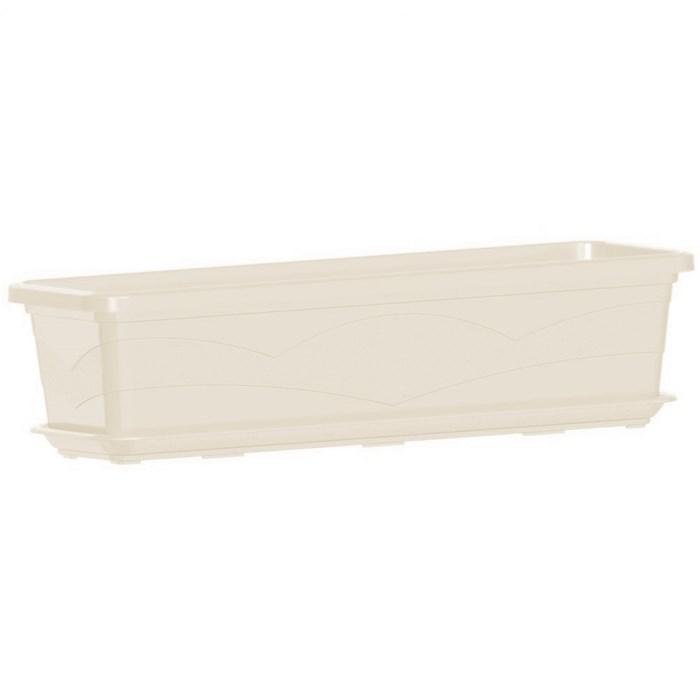 Ящик балконный 60*15см 9л кремовый