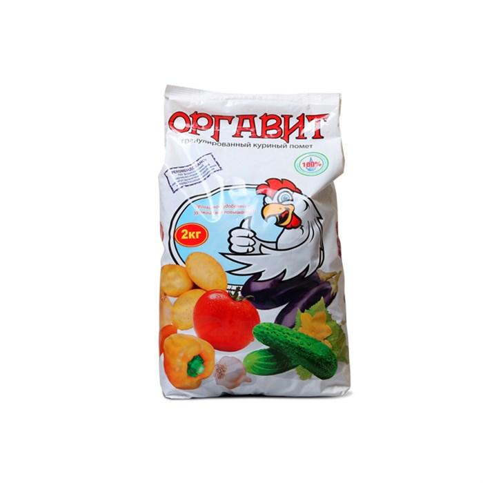 Удобрение Оргавит Куриный 2кг
