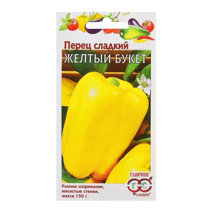 Перец Желтый букет 0,3г - фото 48457