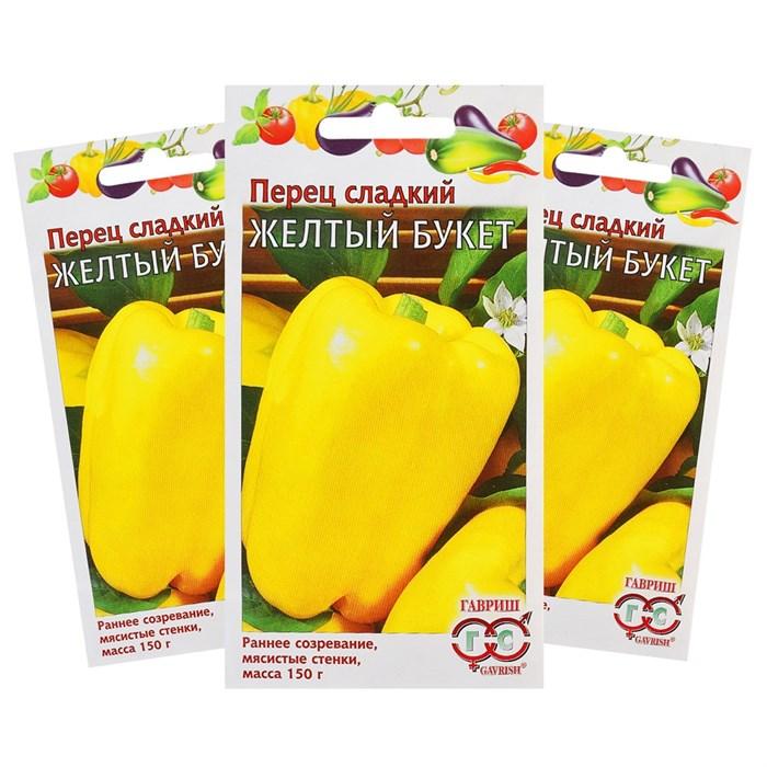 Перец Желтый букет 0,3г - фото 48459