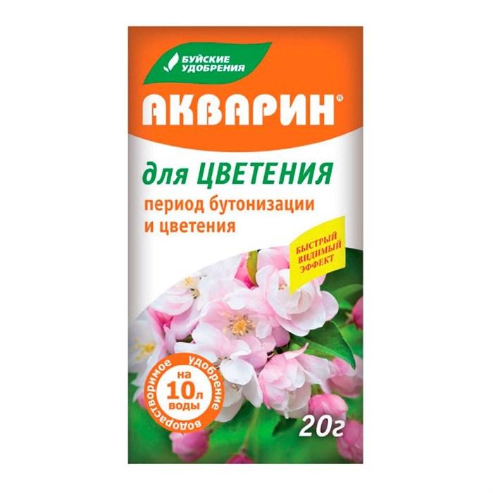 Удобрение Акварин Для цветения 20г - фото 50526