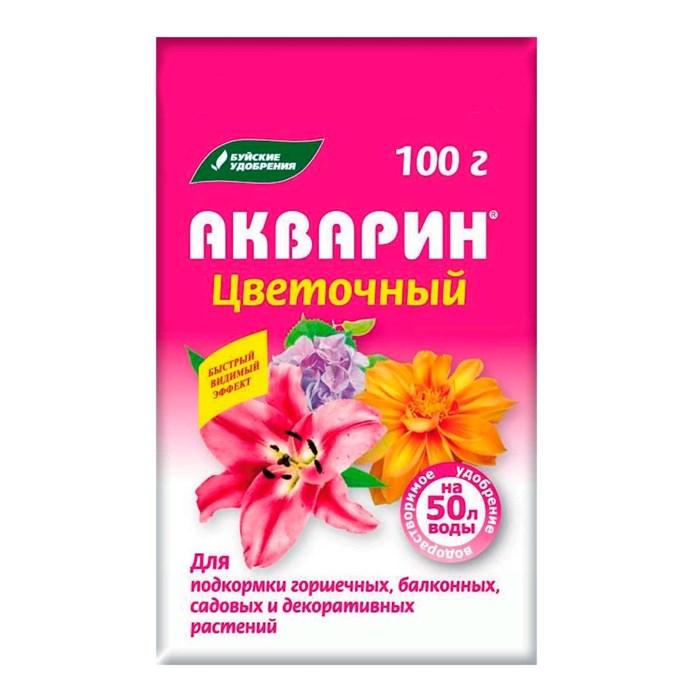Удобрение Акварин цветочный 100г - фото 50528