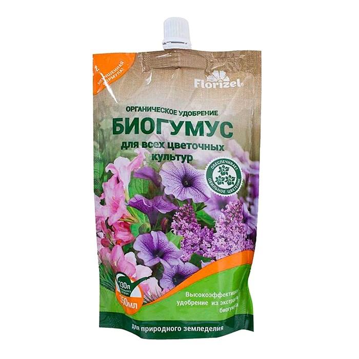 Удобрение Биогумус Флоризел для всех цветочных культур, 350 мл - фото 50582