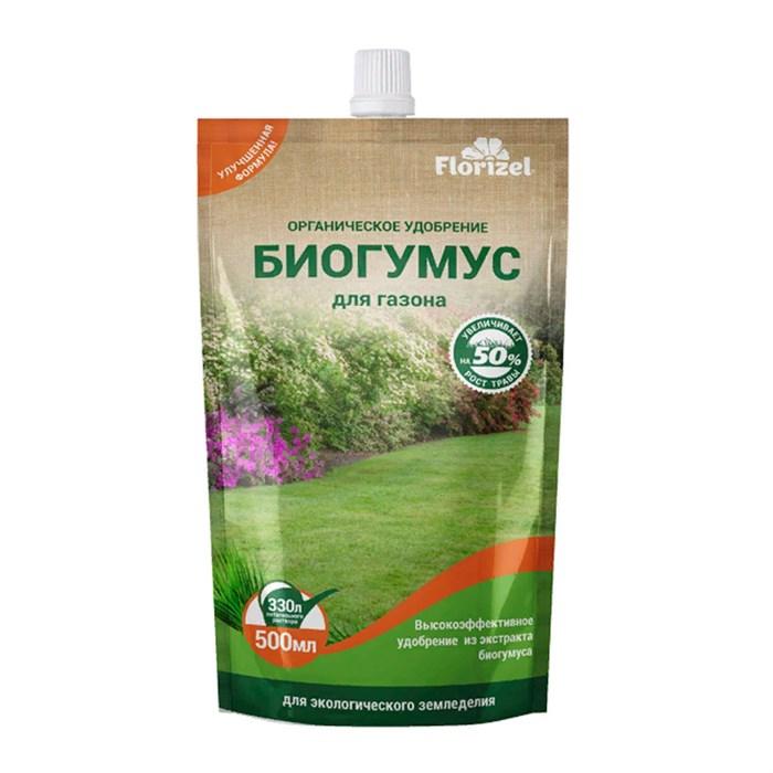 Удобрение Биогумус Флоризел для газона, 500 мл - фото 50583