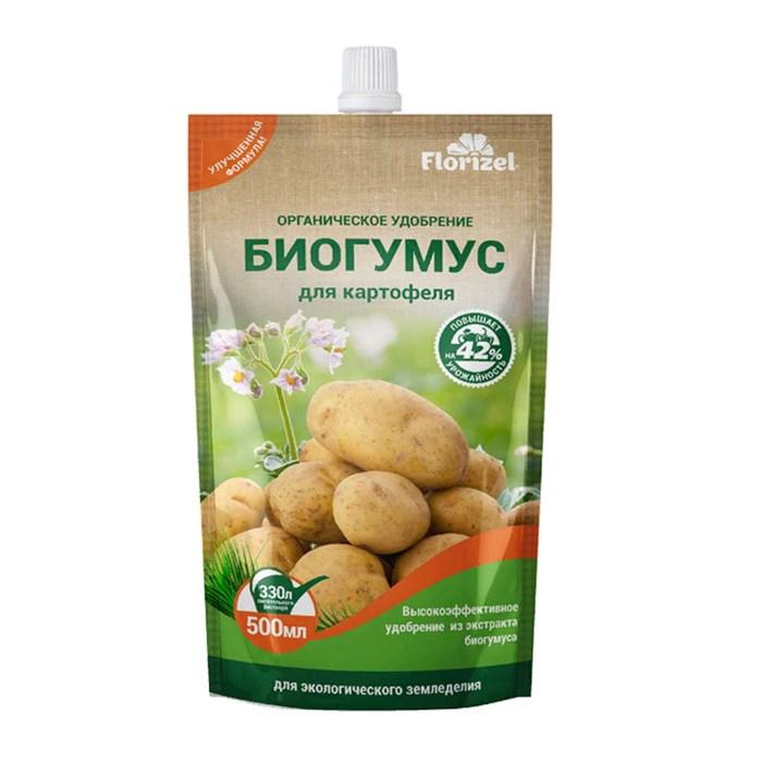 Удобрение Биогумус Флоризел для картофеля, 500 мл - фото 50584