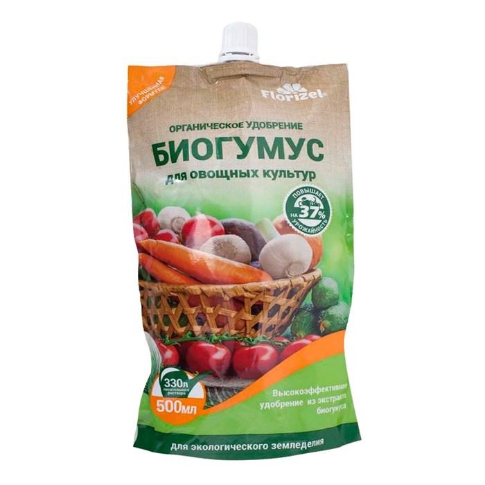 Удобрение Биогумус Флоризел овощной, 500 мл - фото 50593