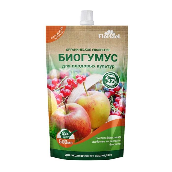 Удобрение Биогумус Флоризел для всех плодовых, 500 мл - фото 50595