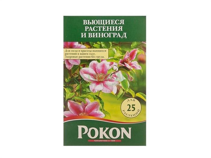 Удобрение Покон для вьющихся растений и винограда, 1 кг - фото 50642