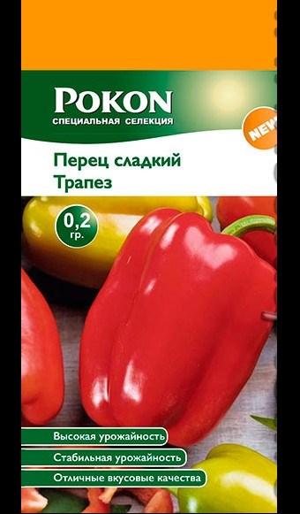 Перец Трапез 0,2 гр - фото 50669