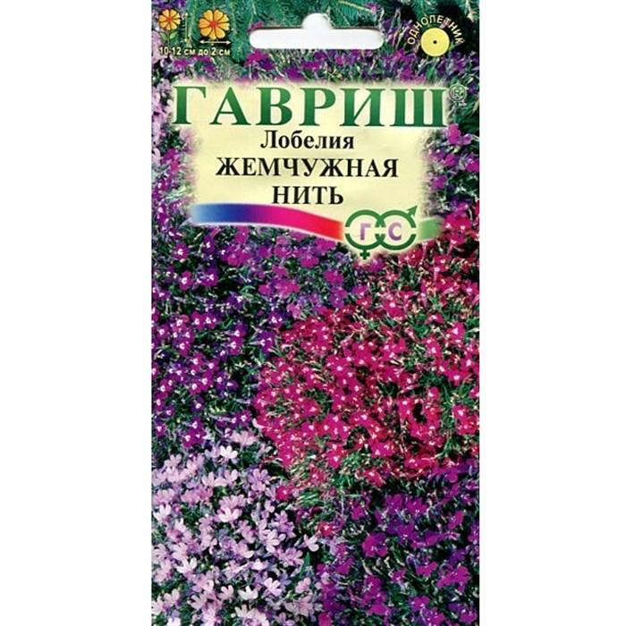 Лобелия Жемчужная нить 0,05гр - фото 55095