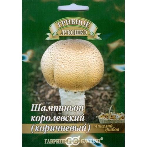 Шампиньон Коричневый на зерновом субстрате 15мл - фото 56086