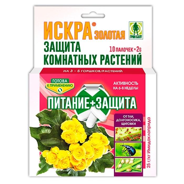 Искра золотая Палочки для защиты растений 10шт - фото 64230