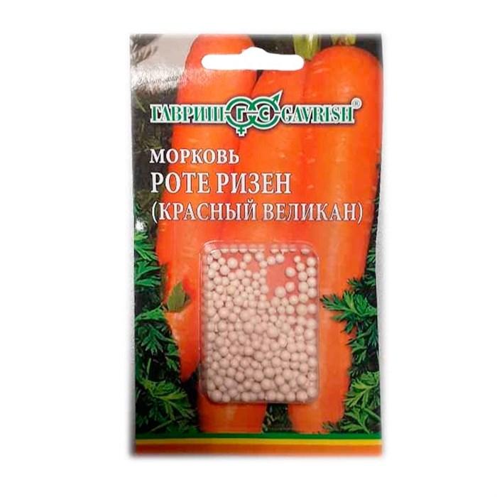 Морковь Роте Ризен 300шт - фото 64243