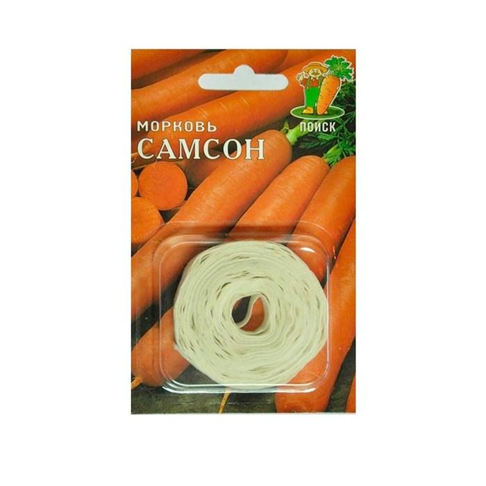 Морковь Самсон 6м лента - фото 64247