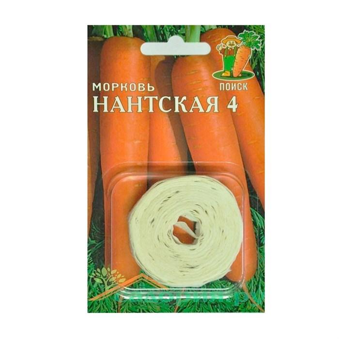 Морковь Нантская 4 8м лента - фото 64251