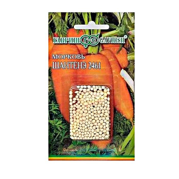 Морковь Шантенэ 2461 300 шт - фото 64258