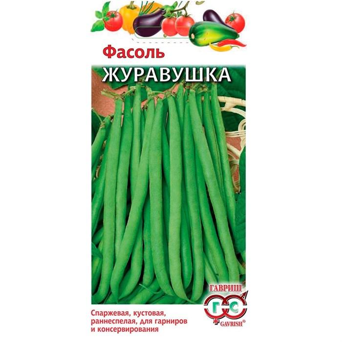 Фасоль Журавушка 5г ХИТ - фото 64341