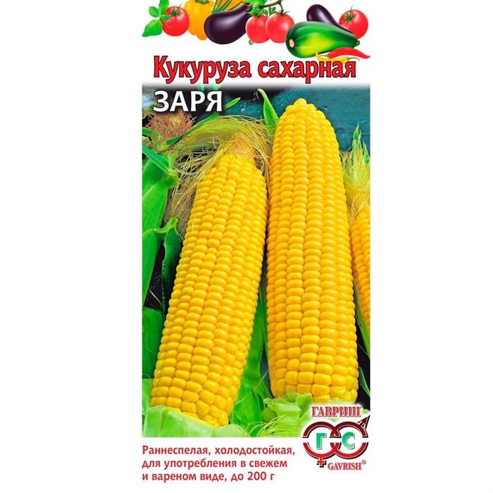 Кукуруза Заря 5г - фото 64477